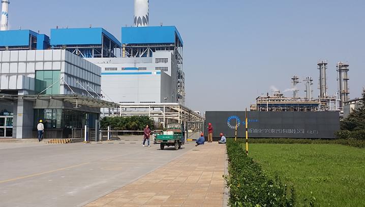 新加坡新浦化工独立电厂案例