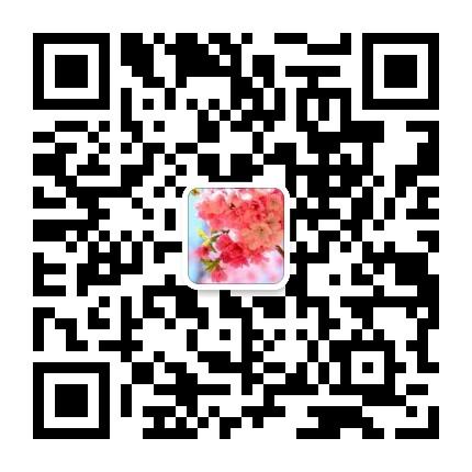 江苏济通复合材料有限公司